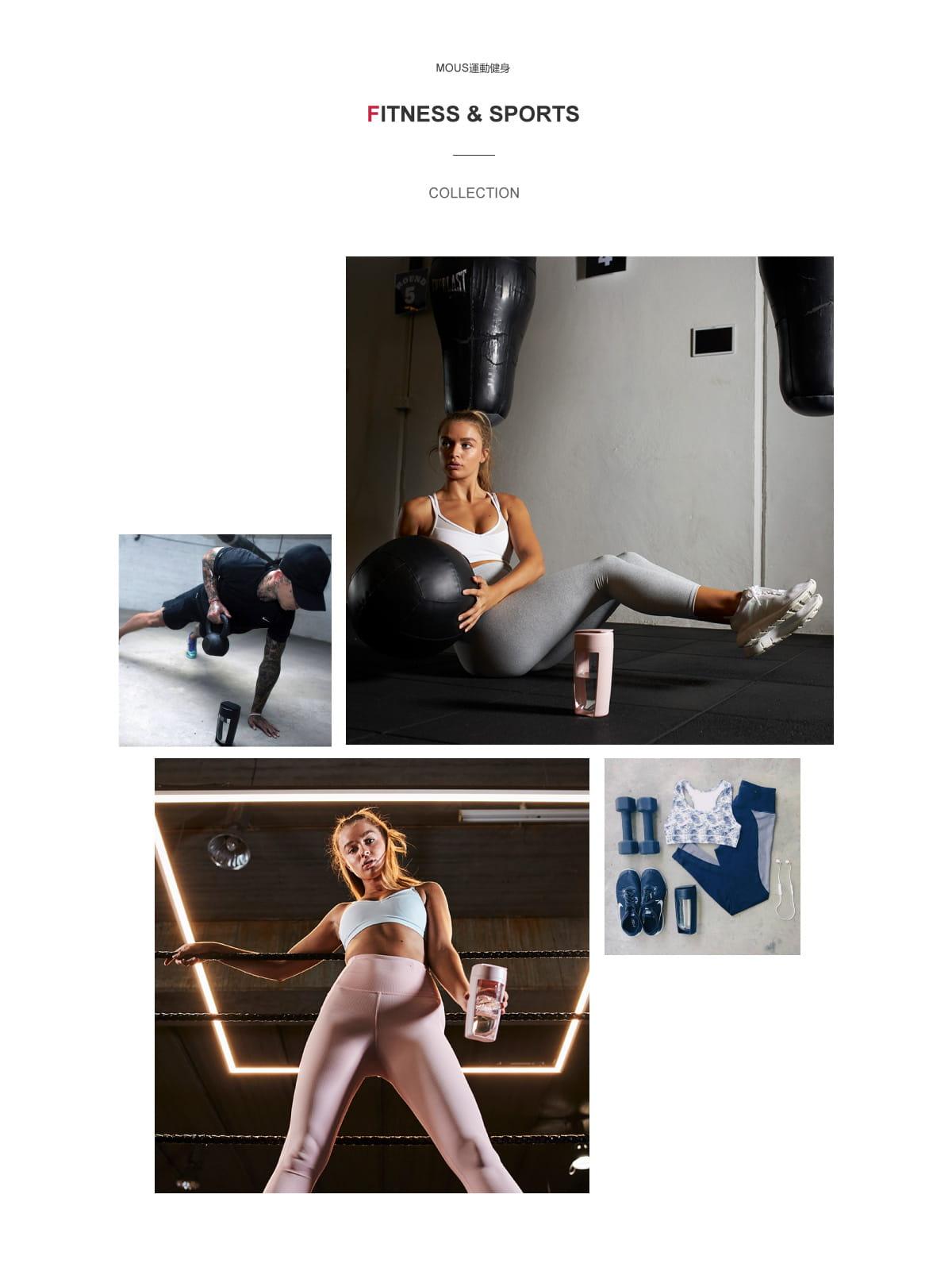 澳洲 MOUS Fitness 運動健身搖搖杯-腮紅粉 4