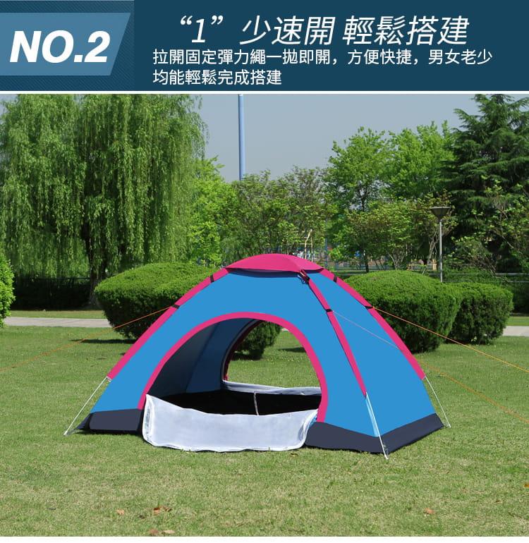 戶外運動全自動帳篷2人戶外雙人單人帳篷3-4人沙灘防曬防雨自駕遊野外露營 15