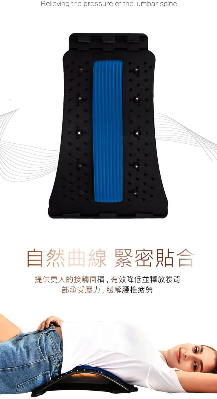 針灸+磁石款2合1背部伸展器 牽引器 拉背器 脊椎矯正器 頸椎伸展 靠背板 腰部按摩 17