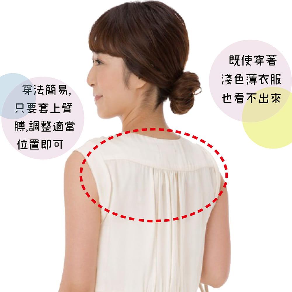 【SUNFAMILY】日本原廠獨家進口 防駝背矯正美姿肩帶(共兩色) 4