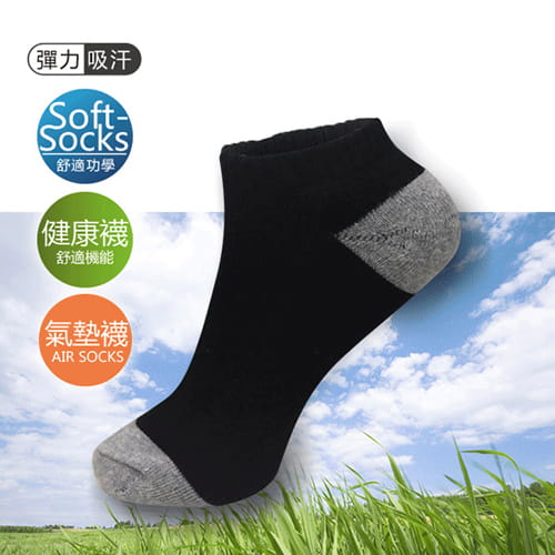 MIT防震減壓機能健康氣墊襪 0