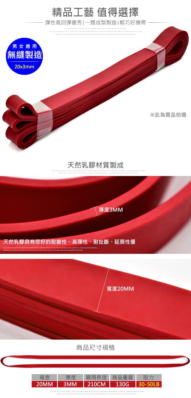 台灣製造50磅大環狀彈力帶 (LATEX乳膠阻力繩.手足阻力帶運動拉力帶.彈力繩) 9