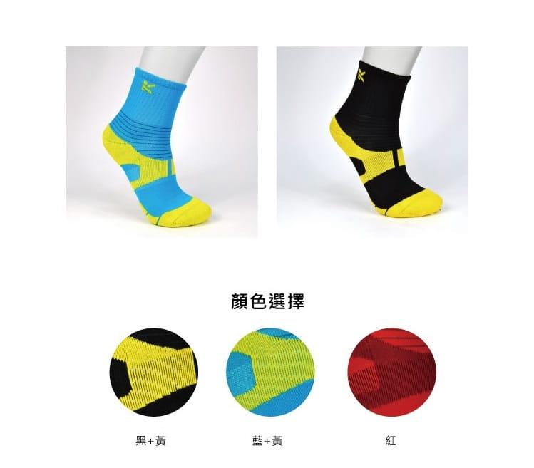 【旅行家】8字加壓排汗運動短襪 3
