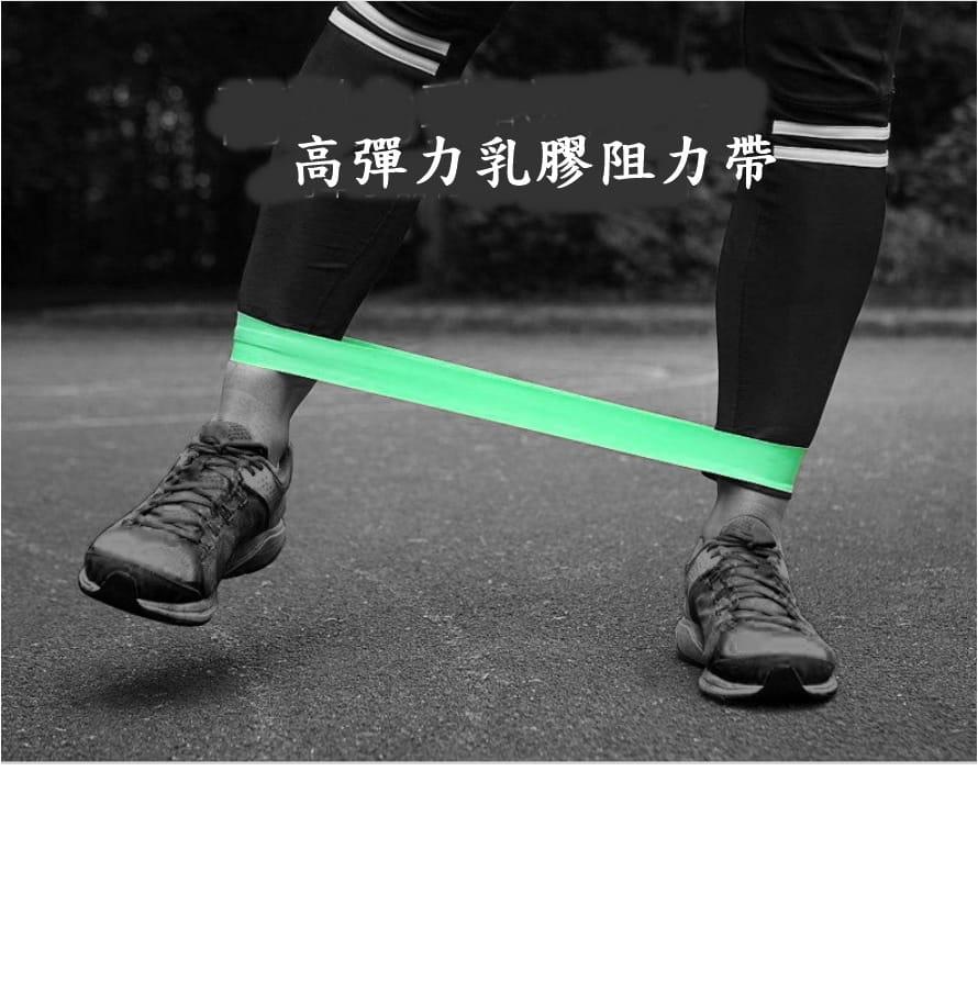 【CAIYI 凱溢】AOLIKES 天然乳膠阻力圈 瑜珈帶 彼拉提斯帶 訓練拉力帶 阻力帶 健身帶 拉力帶 彈力帶 藍色 1