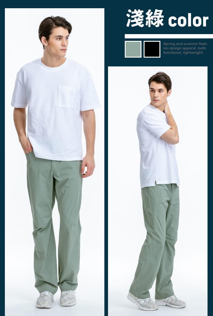 【JORDON】橋登 抗UV 吸濕快乾 排汗休閒長褲 1