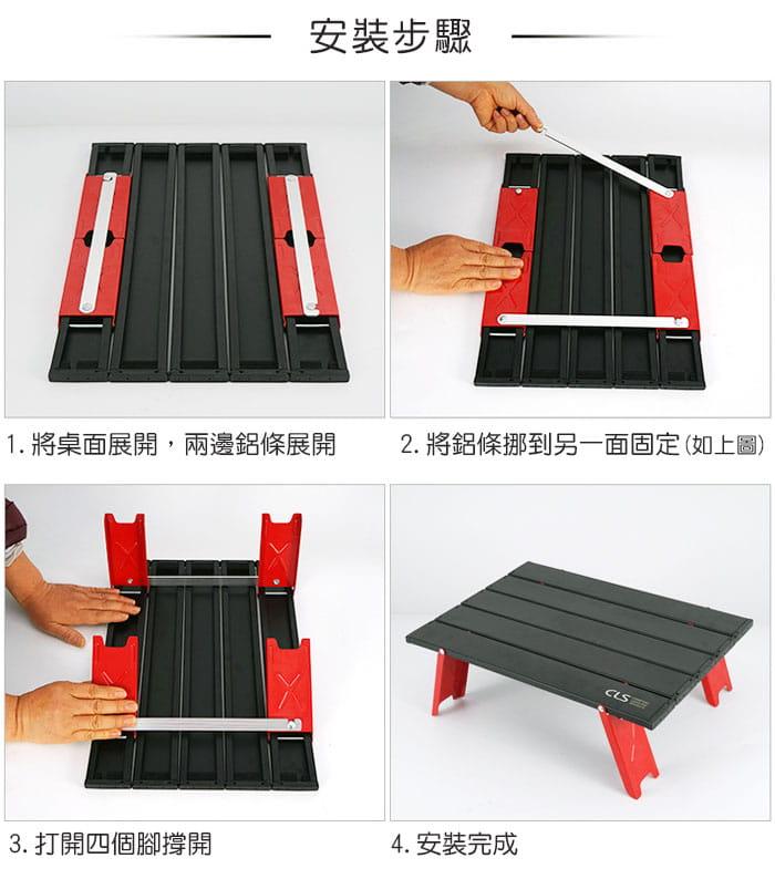 【迷你】新款-鋁合金折疊桌(非傳統型彈力繩)贈收納袋 6