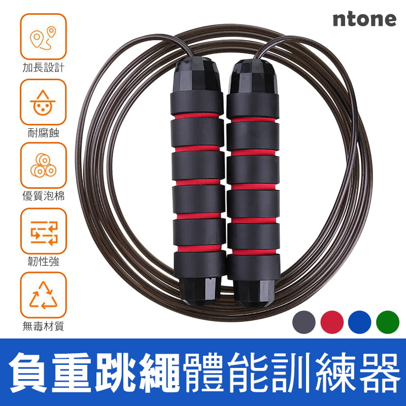 負重跳繩體能訓練器(4色可選)加粗鋼絲 耐腐蝕 自由調節 0