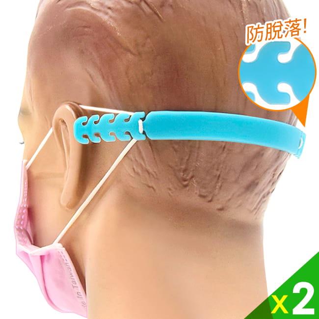 口罩護耳神器2入(防脫鉤)   可調節小孩口罩固定器.成人口罩延長帶.防滑口罩掛鉤