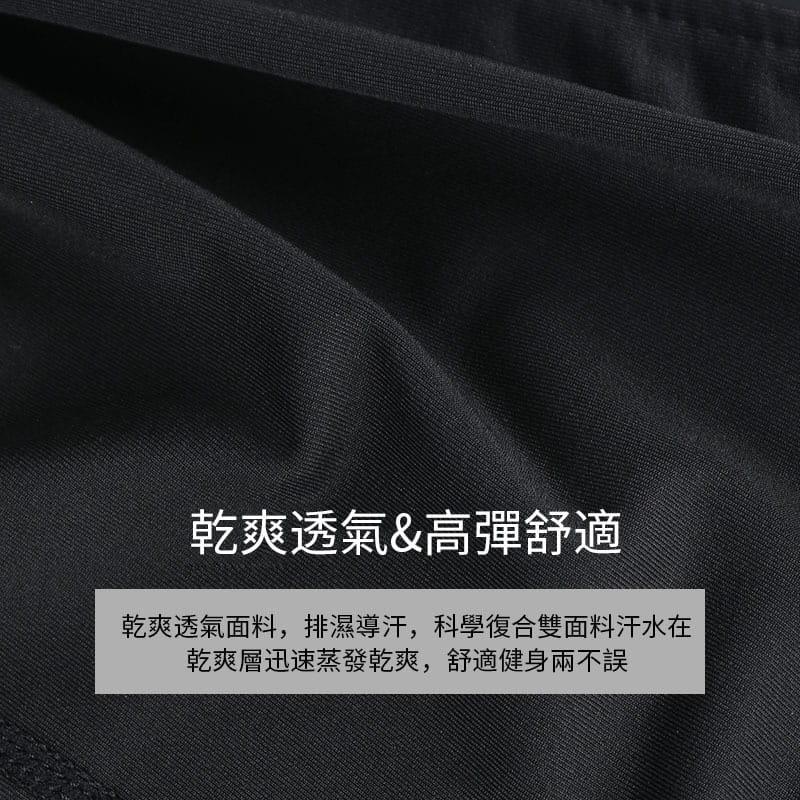 跑步套裝男速幹春秋季夜跑晨跑健身房運動服秋冬籃球訓練緊身衣服 12