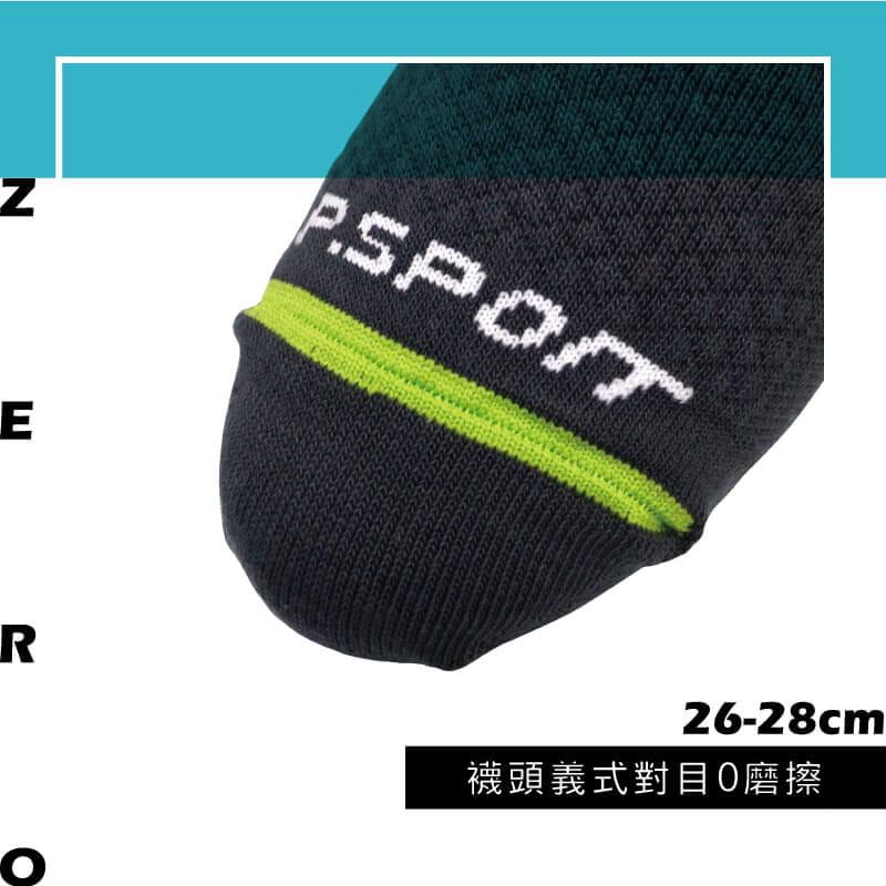 【Peilou】義式對目0束痕輕量足弓隱形襪套(男/女款) 2