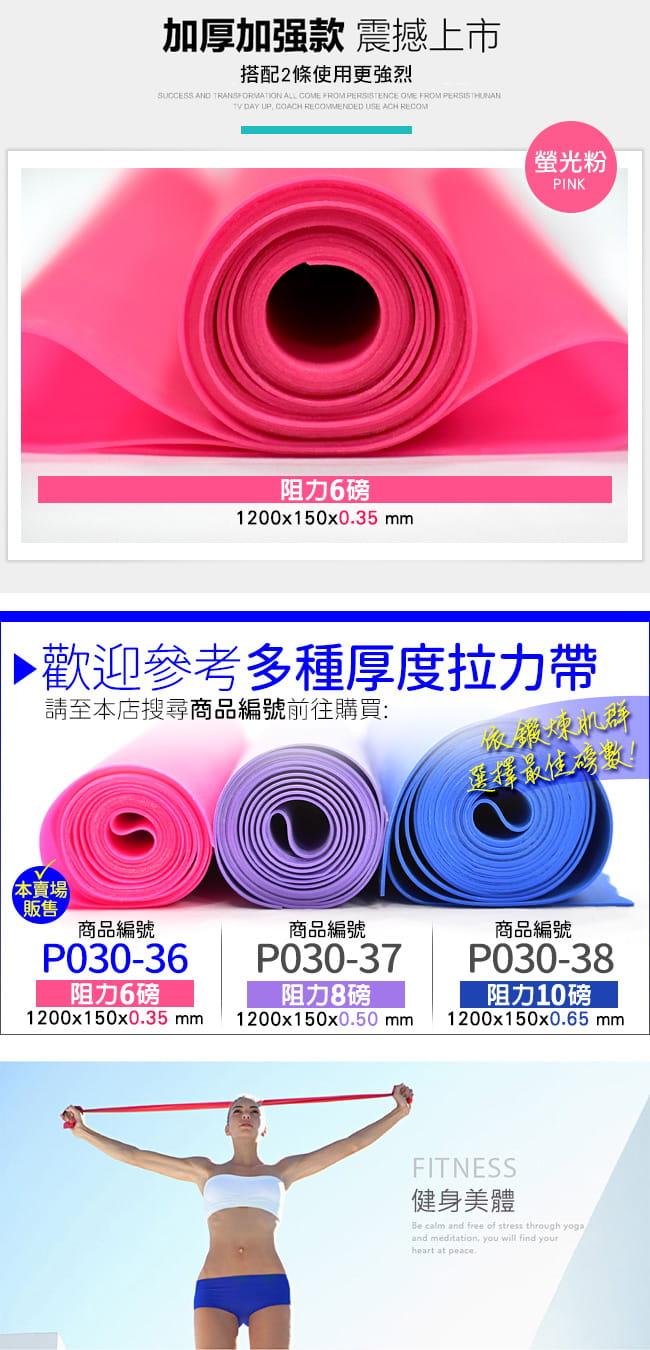 台灣製造6LB彼拉提斯帶   瑜珈帶彈力帶 2
