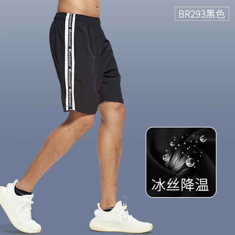 運動短褲男跑步健身速幹休閑五分褲寬松訓練冰絲大碼籃球褲 2