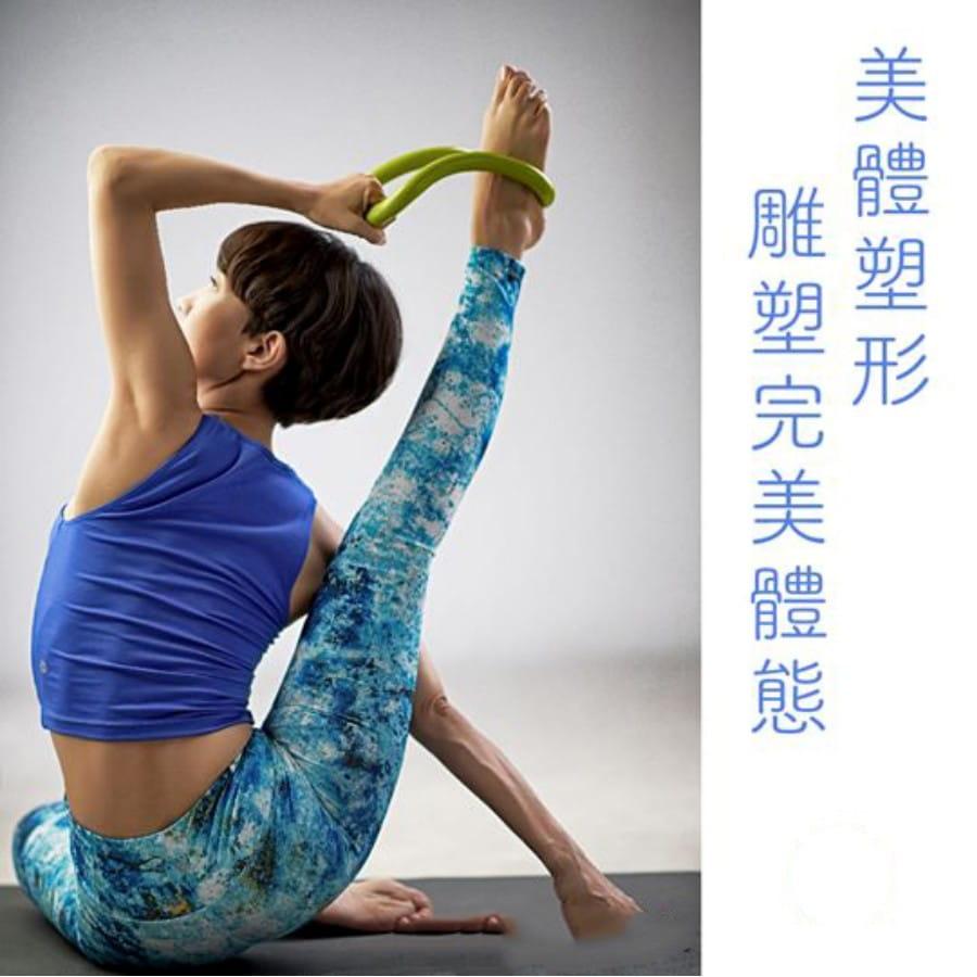 韓版 瑜珈環 魔力圈 瑜伽圈 拉筋環 筋膜按摩 拉伸環 3