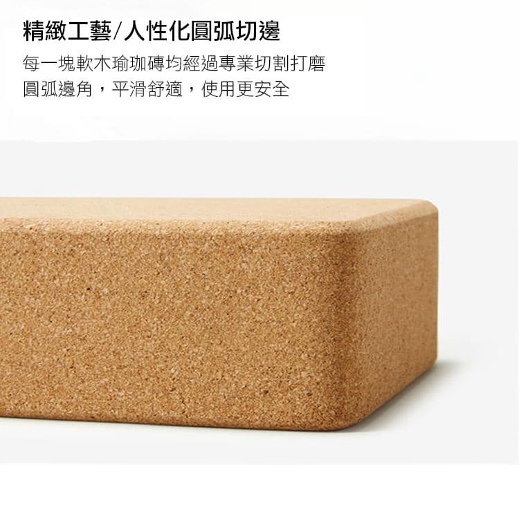 奧美伽 軟木瑜珈磚 4