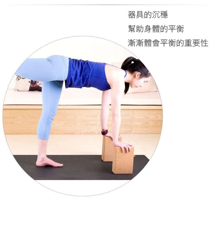 奧美伽 軟木瑜珈磚 7