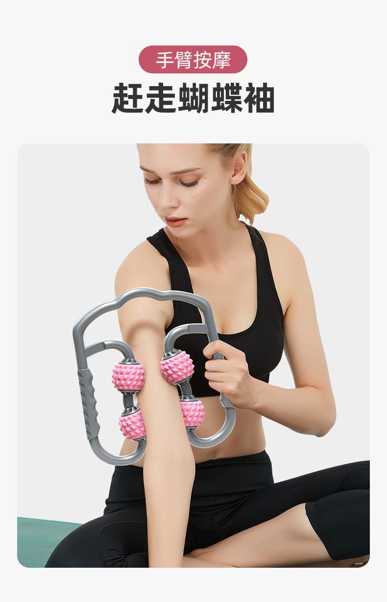 瘦腿神器粗腿部滾輪形蘋果型按摩器環形肌肉夾小腿放松泡沫軸 6
