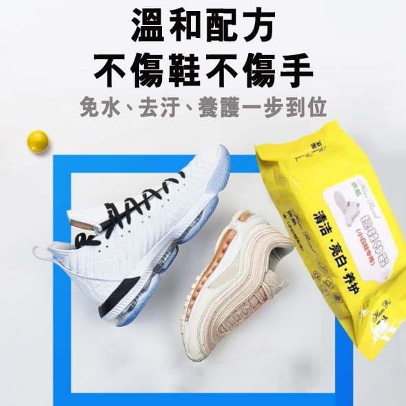 小白鞋專用擦鞋神器80抽 2