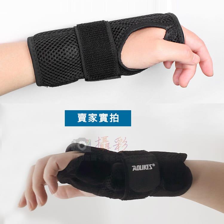 雙金屬板固定護腕(單入) 13