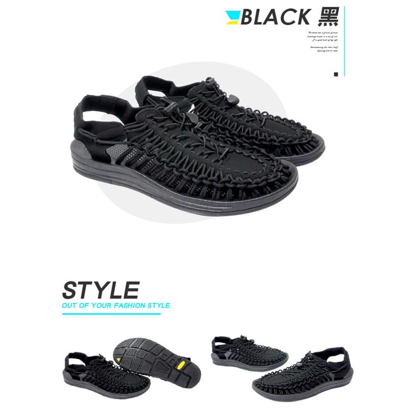 【Leon Chang】【LC雨傘】 編織運動涼鞋 12