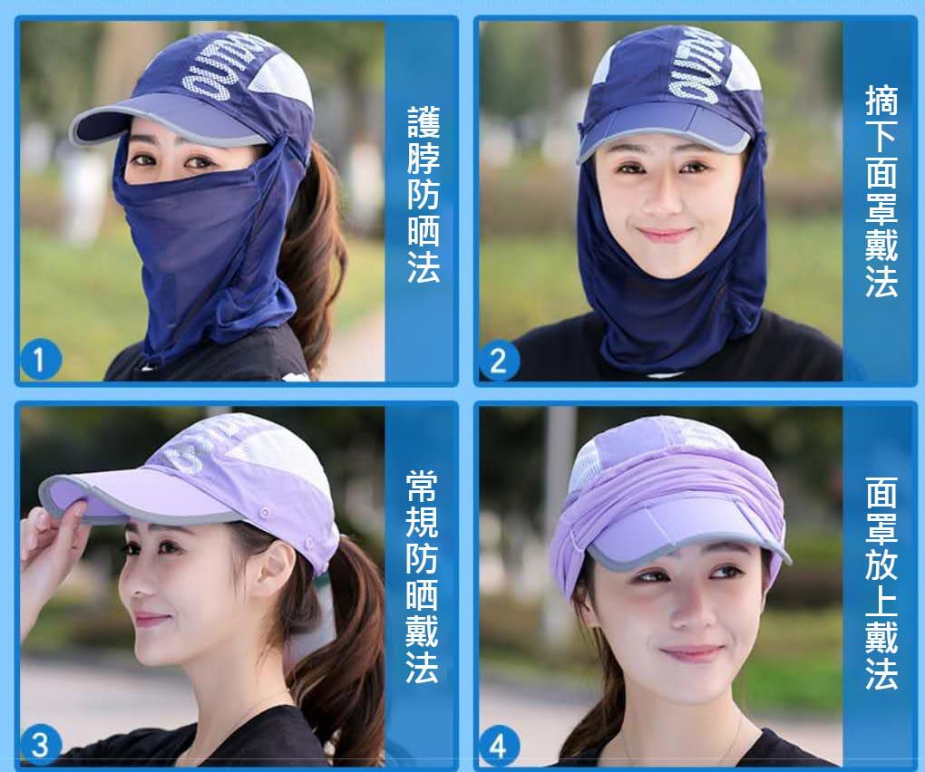 網頂全罩式可折疊防曬帽 夏天\遮臉\鴨舌太陽帽\戶外\折疊\紫外線\電動車\遮陽帽/自行車/腳踏車 5