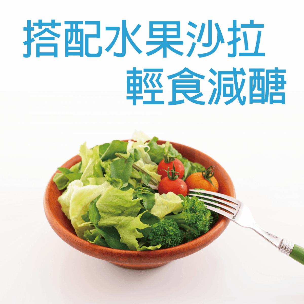 【田食原】鮮凍青花菜1KG 綠花椰菜 冷凍蔬菜 健康減醣 健身餐 養生團購美食 好吃方便 低熱量 1