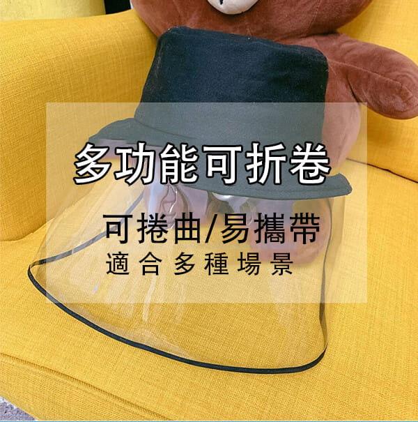 【台灣現貨】防護帽 防飛沫帽 透明面罩  飛沫阻擋 防護面罩  隔離唾沫 防疫用品 13