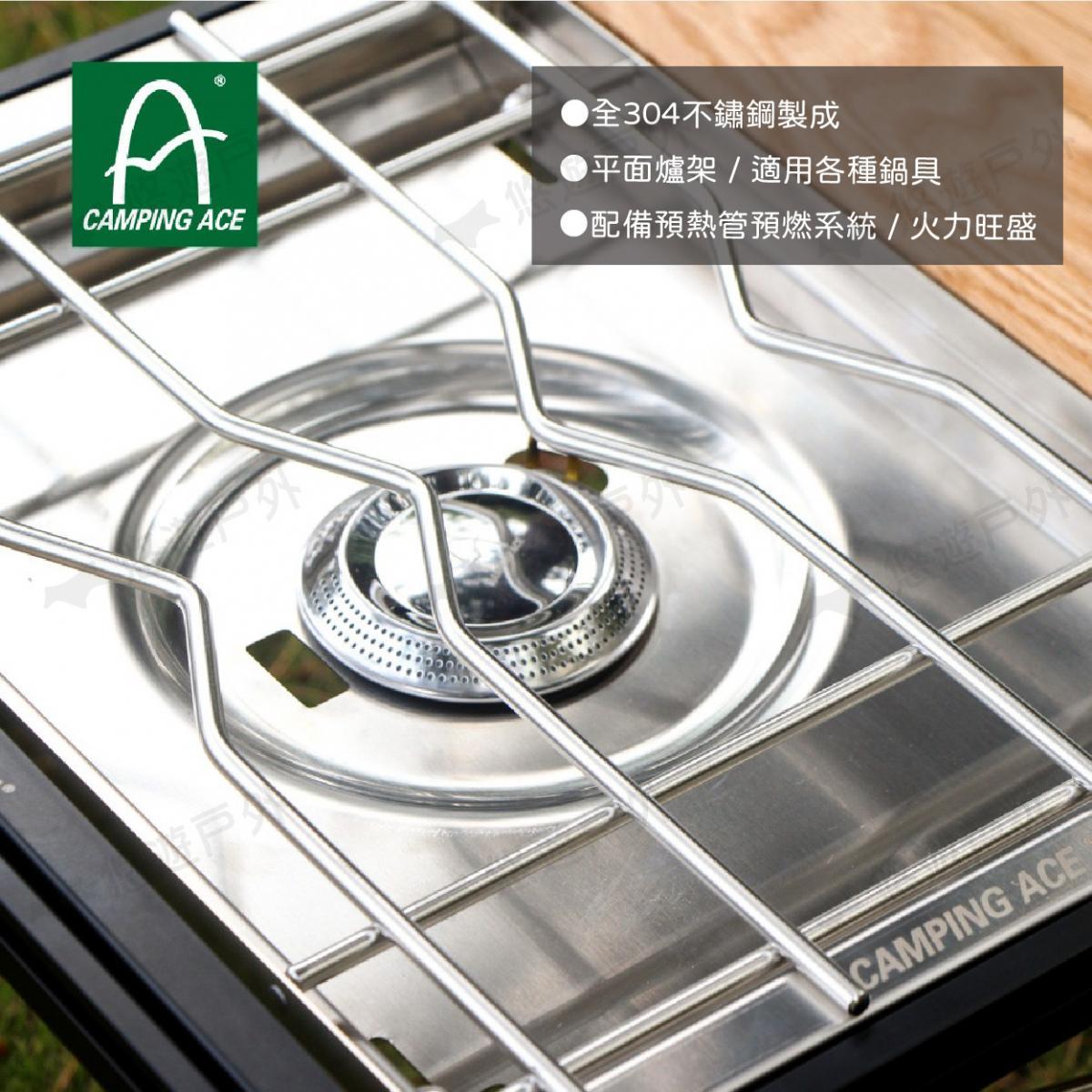 【野樂】單口爐 ARC-202 台灣製 單口爐 瓦斯爐 露營 野營 304不銹銹鋼 IGT 1