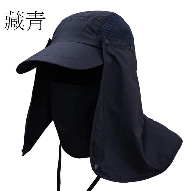 UPF50+抗UV高防曬速乾護頸遮陽帽 11