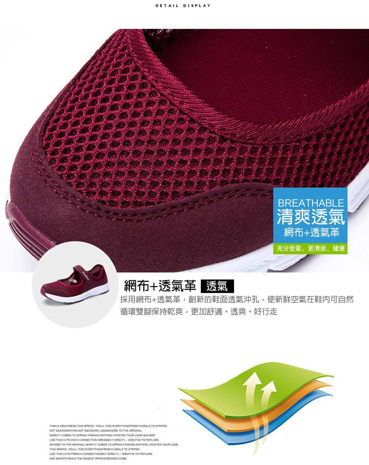 【JAR嚴選】超軟底透氣舒適彈力健走鞋(超軟底 彈力 舒適) 2