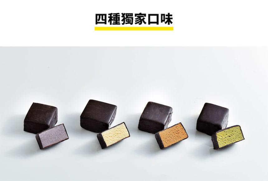 【Spark Protein】Spark Bite 優質蛋白巧克力8入組/盒(口味任選)加增草莓牛奶隨手包 2