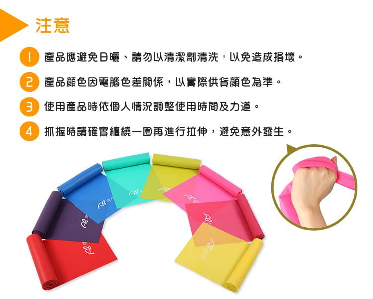 【ABSport】瑜珈彈力帶(0.4mm*150cm)/拉筋帶/伸展帶/皮拉提斯帶/韻律拉帶 6