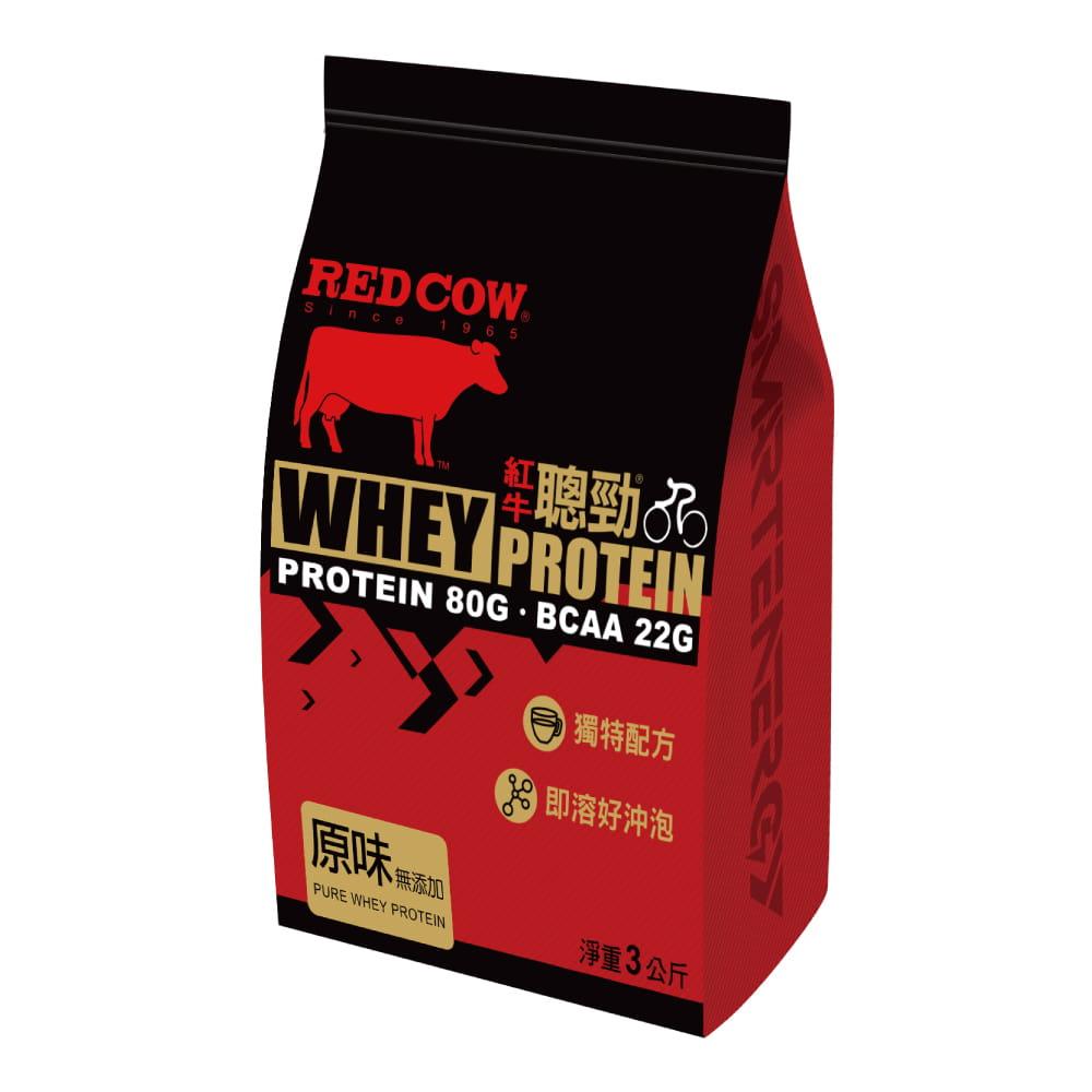 【紅牛聰勁】【紅牛】聰勁即溶乳清蛋白-原味無添加(3公斤) 0