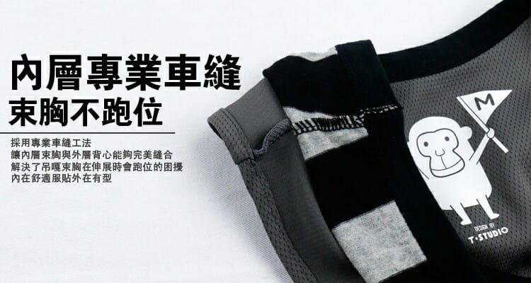 【T-STUDIO】純棉滾邊吊嘎束胸-滾邊白 1