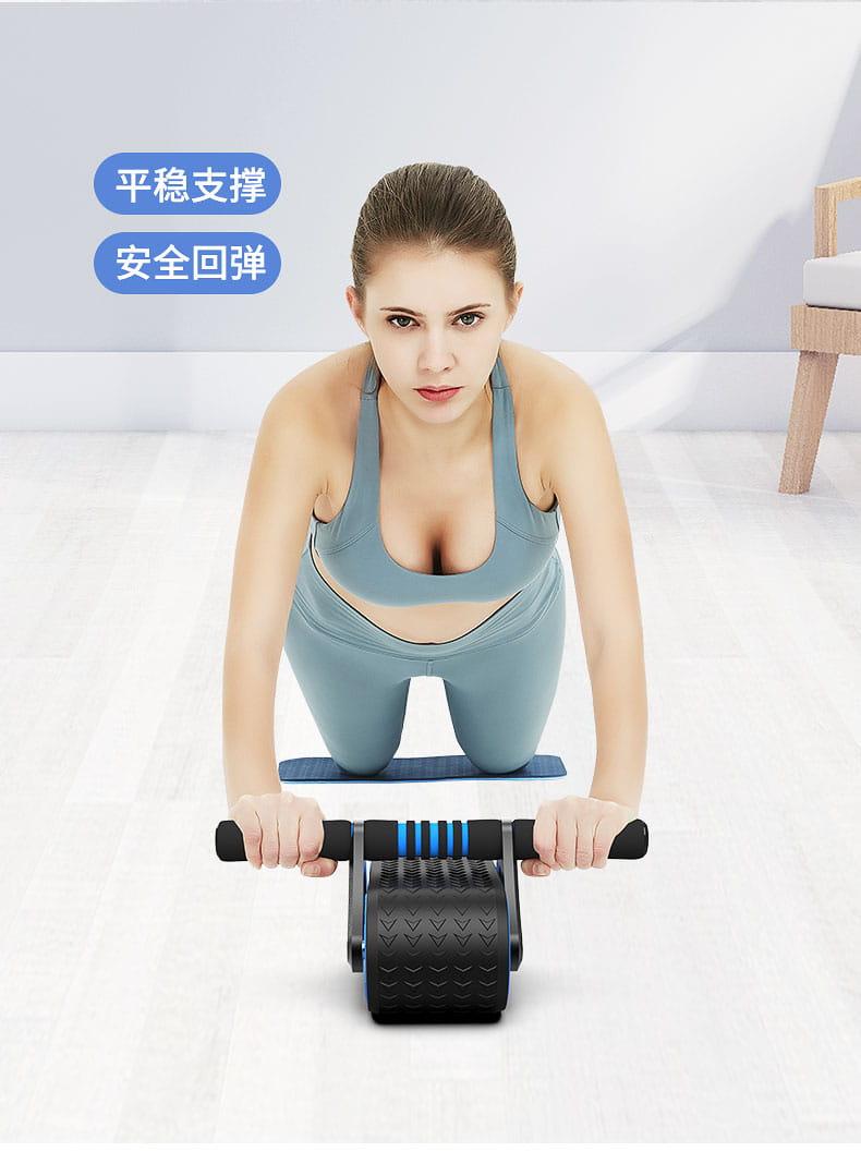 自動回彈 健腹輪 男士 家用健身器材 腹肌輪 女初學者 減肚子 運動 居家 0