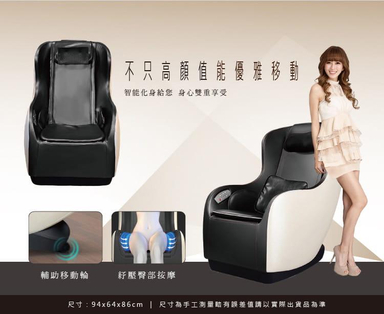 【健身大師】經典雷射透氣皮頸部揉捏特仕款沙發按摩椅 7