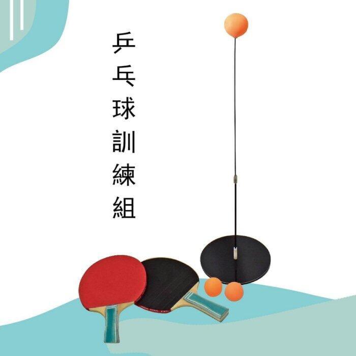 【Healgenart】乒乓球訓練組 0
