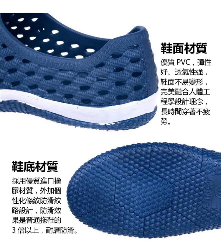超透氣速乾洞洞鞋 3