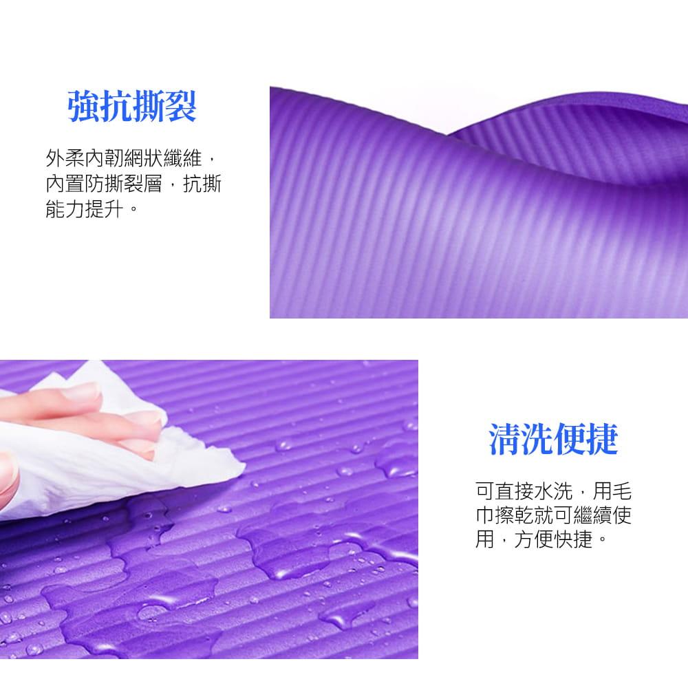 厚款10mm 環保防滑瑜珈墊 (180cm) 4