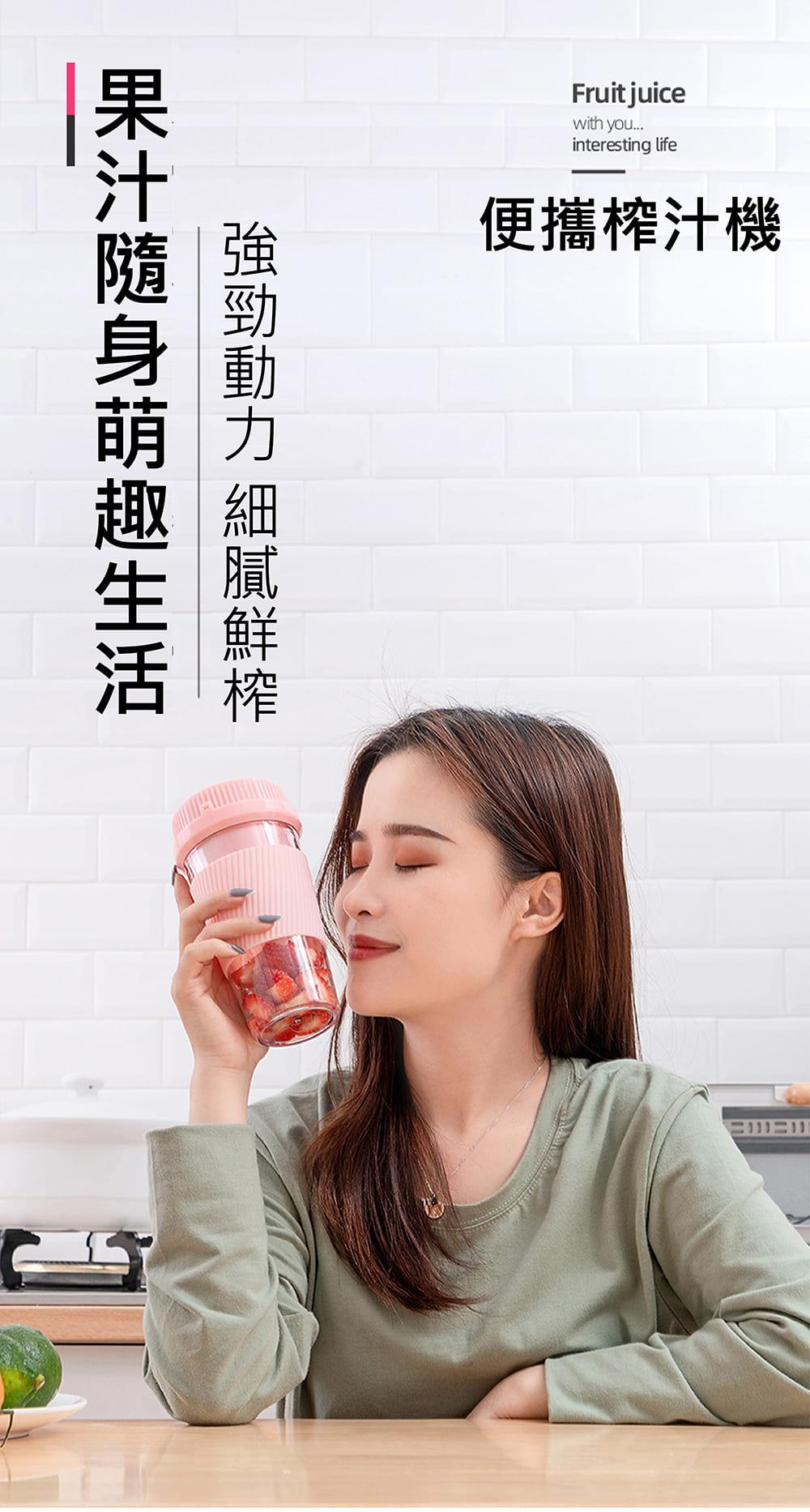 【英才星】隨身電動杯裝果汁榨汁機 1