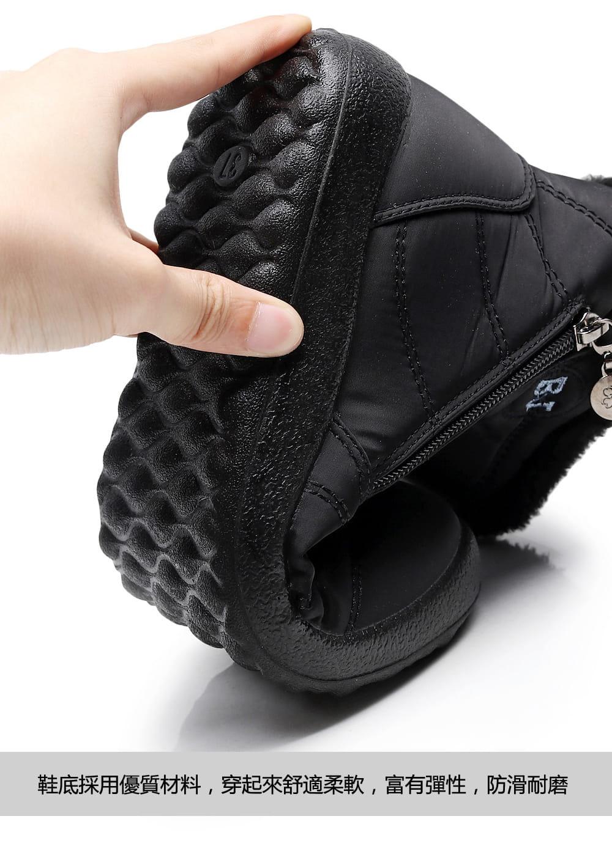 防水保暖防滑厚毛絨雪靴(36-42碼/3色可選) 18