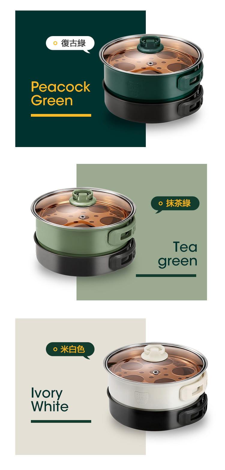 (快速出貨)小倉Ogula 多功能便攜式美食鍋1.6L(電煮鍋/快煮鍋/料理鍋/調理鍋電火鍋) 6