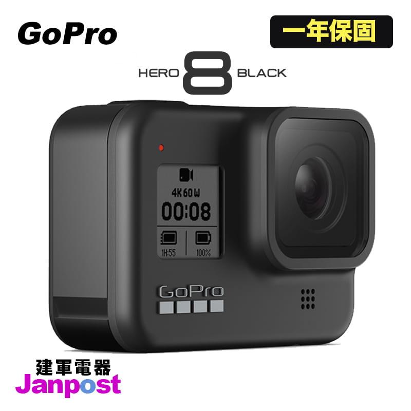 Gopro Hero 8 Black 縮時攝影