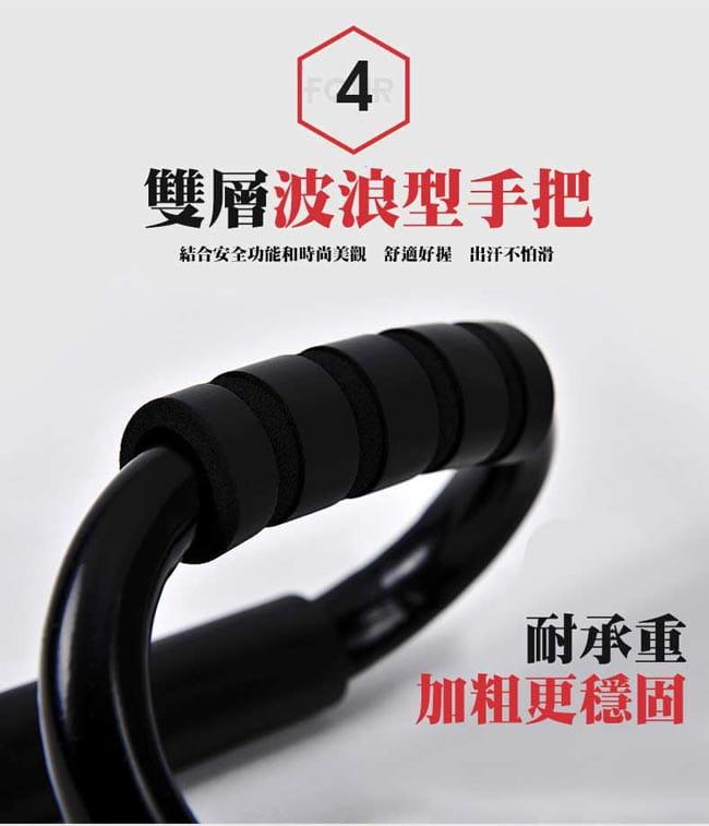 【健身大師】上半身肌力訓練器(伏地挺身器) 7