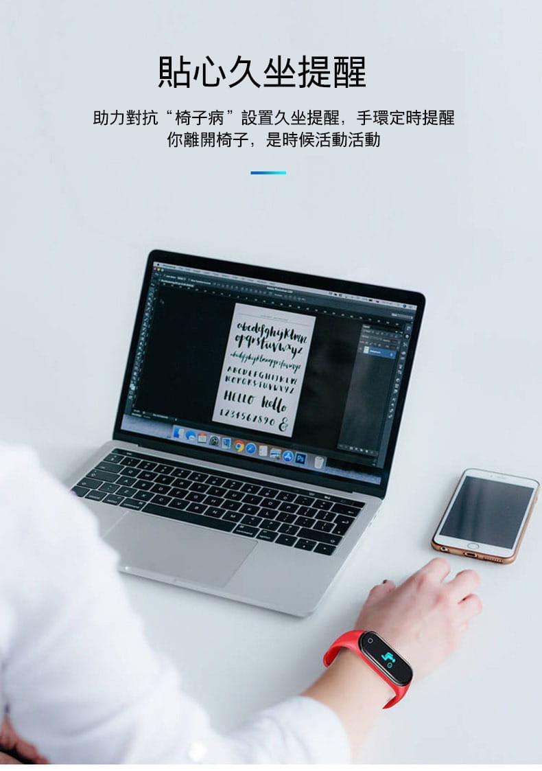 智能手環手表運動計步器男女學生防水電子情侶手環5代多功能適用小米4蘋果oppo華為手機 15