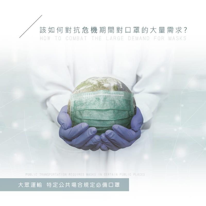 HANLIN高密度熔噴三層防護口罩 【非醫療級口罩】口罩 可塑型 可調鼻夾 透氣舒適 阻擋飛沫灰塵 1