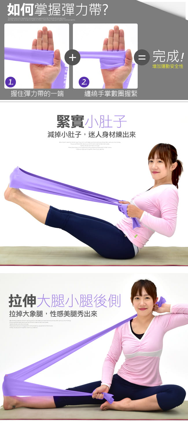 【SAN SPORTS】台灣製造8LB彼拉提斯帶   瑜珈帶彈力帶 4