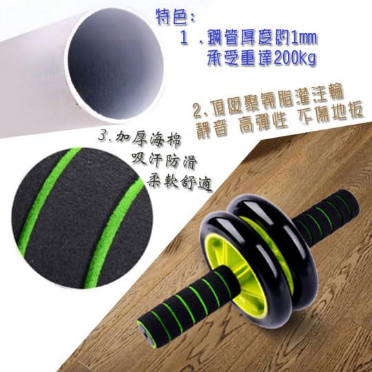超靜音健腹輪(送加厚海棉墊) 3
