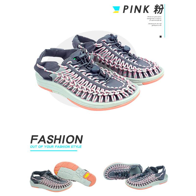 【Leon Chang】【LC雨傘】 編織運動涼鞋 14