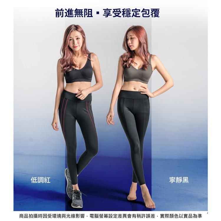 【BeautyFocus】高機能塑體運動壓力褲7203-7 12