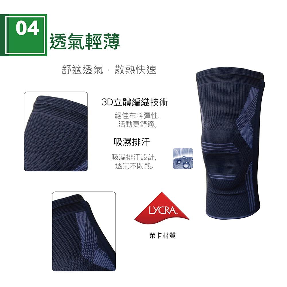 【艾肯仕】AC-7S02套入式凝膠護膝(MIT台灣製造) 5